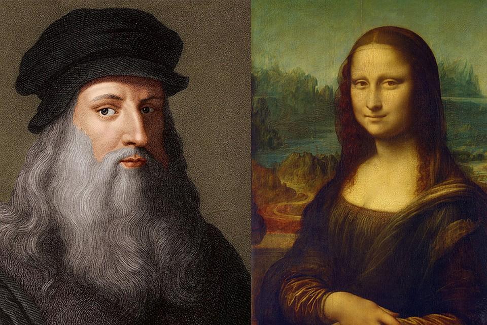 Леонардо да Винчи и его
